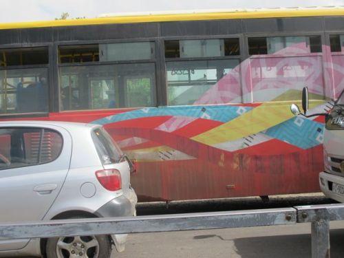 yegna bus