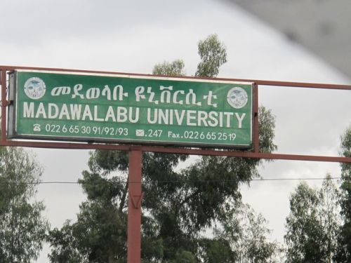 madawalabu sign